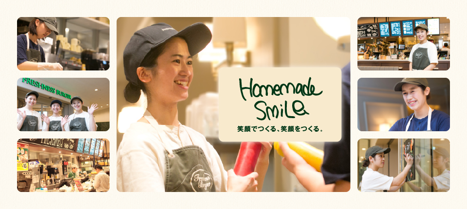 Homemade Smile